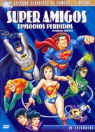 """The All-New Super Friends Hour"" - Brazilian DVD movie cover (xs thumbnail)"