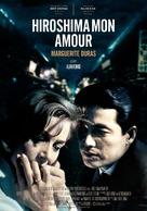 Hiroshima mon amour - Swedish Re-release movie poster (xs thumbnail)
