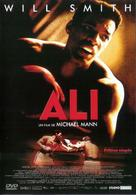 Ali - French DVD movie cover (xs thumbnail)