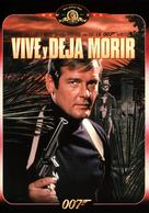 Live And Let Die - Spanish Movie Cover (xs thumbnail)