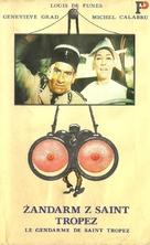 Le gendarme de St. Tropez - Polish VHS cover (xs thumbnail)