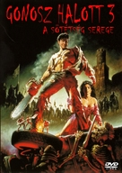 Army Of Darkness - Hungarian DVD cover (xs thumbnail)