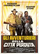 Allan Quatermain and the Lost City of Gold - Italian Movie Poster (xs thumbnail)