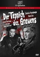 Der Teppich des Grauens - German DVD cover (xs thumbnail)