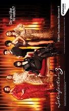 """""""Satisfaction"""" - Australian Movie Poster (xs thumbnail)"""