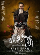 The White Haired Witch of Lunar Kingdom - Chinese Movie Poster (xs thumbnail)