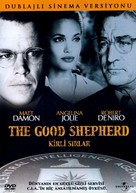 The Good Shepherd - Turkish DVD movie cover (xs thumbnail)