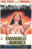 Emanuelle In America - Spanish Movie Poster (xs thumbnail)