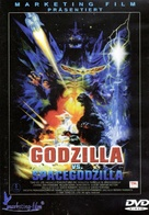 Gojira VS Supesugojira - German DVD cover (xs thumbnail)