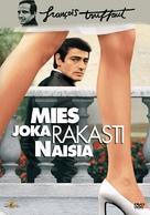 L'homme qui aimait les femmes - Finnish DVD cover (xs thumbnail)