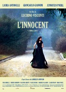 L'innocente - French Movie Poster (xs thumbnail)