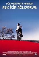 Sekai no chûshin de, ai wo sakebu - Turkish Movie Poster (xs thumbnail)