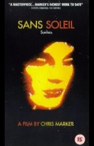 Sans soleil - British DVD cover (xs thumbnail)