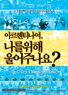 Do U Cry 4 Me Argentina? - South Korean Movie Poster (xs thumbnail)