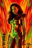 Wonder Woman 1984 - Italian Movie Poster (xs thumbnail)