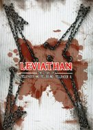 Leviathan: The Story of Hellraiser and Hellbound: Hellraiser II - Movie Poster (xs thumbnail)