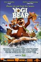 Yogi Bear - Swiss Movie Poster (xs thumbnail)