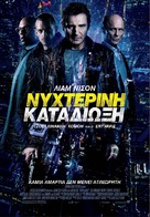 Run All Night - Greek Movie Poster (xs thumbnail)