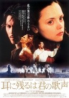 The Man Who Cried - Japanese Movie Poster (xs thumbnail)
