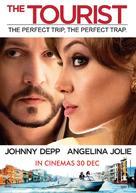 The Tourist - Malaysian Movie Poster (xs thumbnail)