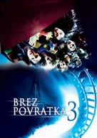 Final Destination 3 - Slovenian Movie Poster (xs thumbnail)