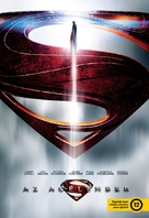 Man of Steel - Hungarian Movie Poster (xs thumbnail)