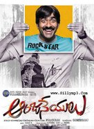 Anjaneyulu - Indian Movie Poster (xs thumbnail)