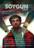 Good Time - Turkish Movie Poster (xs thumbnail)
