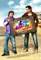 Four Two Ka One - Indian Movie Poster (xs thumbnail)