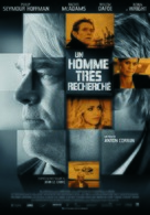 A Most Wanted Man - Belgian Movie Poster (xs thumbnail)