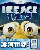 Ice Age: Dawn of the Dinosaurs - Chinese Blu-Ray movie cover (xs thumbnail)