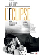 L'eclisse - French Movie Poster (xs thumbnail)