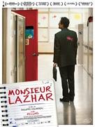 Monsieur Lazhar - French Movie Poster (xs thumbnail)