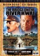 The Bridge on the River Kwai - Dutch DVD movie cover (xs thumbnail)