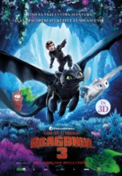 How to Train Your Dragon: The Hidden World - Romanian Movie Poster (xs thumbnail)
