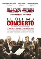 A Late Quartet - Spanish Movie Poster (xs thumbnail)