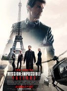 Mission: Impossible - Fallout - French Movie Poster (xs thumbnail)
