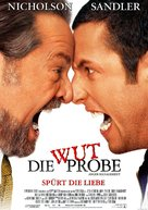 Anger Management - German Movie Poster (xs thumbnail)