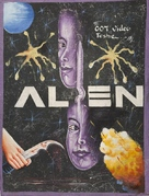 Alien - Ghanian Movie Poster (xs thumbnail)