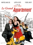 Grand appartement, Le - French Movie Poster (xs thumbnail)
