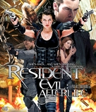 Resident Evil: Afterlife - Singaporean DVD cover (xs thumbnail)