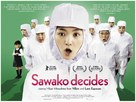 Kawa no soko kara konnichi wa - British Movie Poster (xs thumbnail)