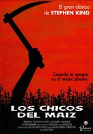 Children of the Corn - Spanish Movie Poster (xs thumbnail)