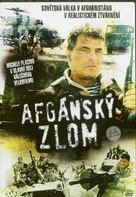 Afganskiy izlom - Czech DVD cover (xs thumbnail)