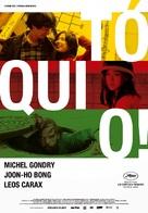 Tôkyô! - Portuguese Movie Poster (xs thumbnail)