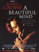 A Beautiful Mind - New Zealand Movie Poster (xs thumbnail)