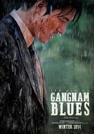 Gangnam 1970 - South Korean Movie Poster (xs thumbnail)
