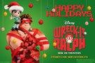 Wreck-It Ralph - Movie Poster (xs thumbnail)