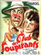 Club des soupirants, Le - French Movie Poster (xs thumbnail)