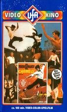 Tang shan da xiong - German VHS movie cover (xs thumbnail)